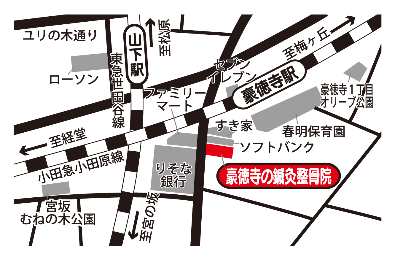 豪徳寺の鍼灸整骨院 地図