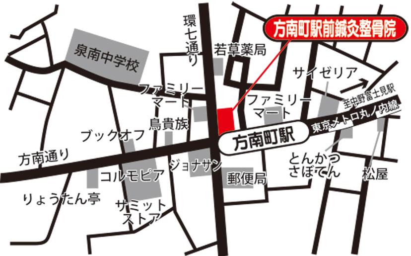 方南町駅前はり灸整骨院 地図