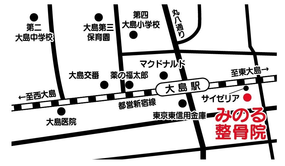 みのる整骨院 地図