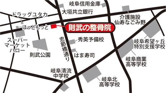 則武の整骨院 地図