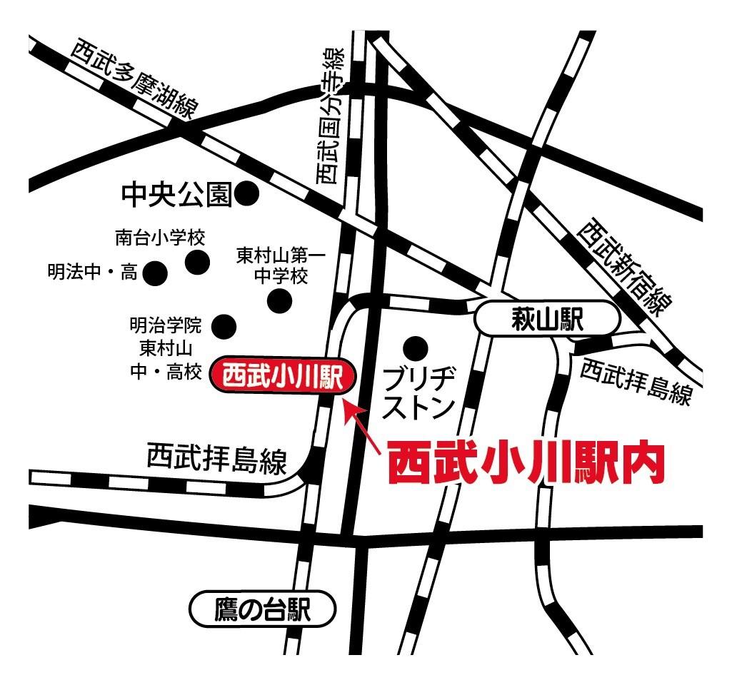 小川の整骨院 地図