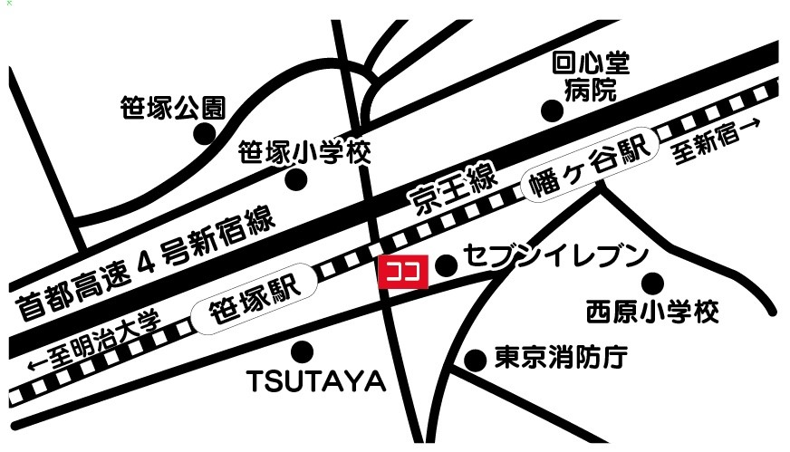 笑顔道 笹塚整骨院 地図