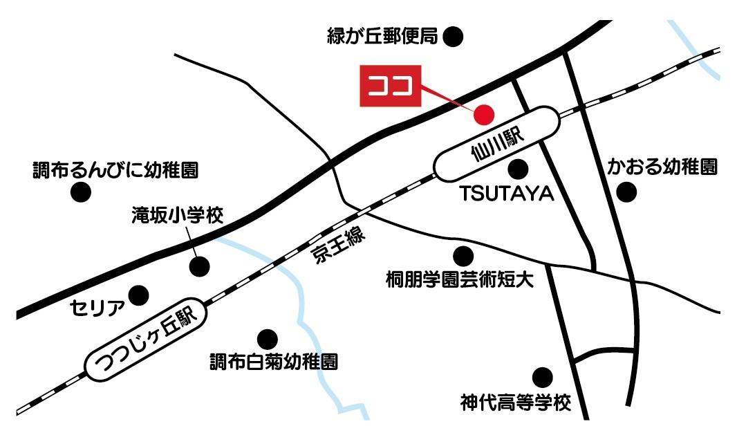 仙川の鍼灸整骨院 地図