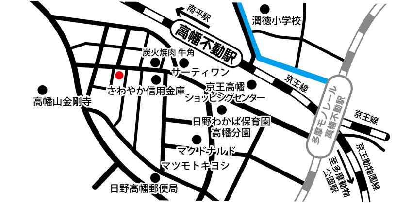 高幡不動鍼灸院 地図