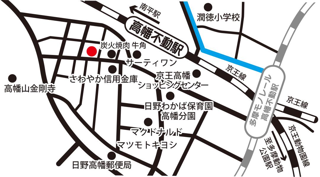 高幡不動の整骨院 地図